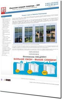 Изготовление сайтов продвижение нижний реформы дмитрия кантемира в цара молдовей